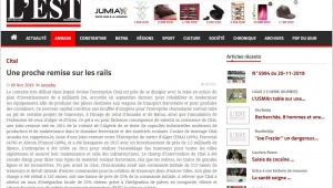 CITAL : un rectificatif d'information